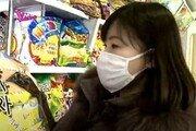 '자연스러운' 선전선동…새로 등장한 북한 유튜브 보니