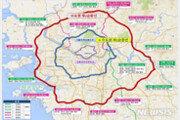 서울외곽순환고속도로, '수도권 제1순환고속도로'로 명칭 바뀐다