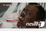 코로나19로 얼굴 검게 변한 우한 의사, 4개월 투병 끝에 사망