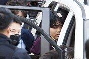 '박사방' 조주빈 범죄수익 몰수보전 결정…재산 동결