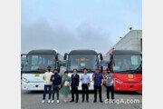 만트럭버스코리아, 부산광역시에 '만 라이온스 투어링 버스' 3대 인도