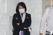 윤미향 530호서 '온라인 정치'…의총 불참해도 의혹은 적극 해명