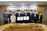 농어촌公, 100억원 규모 상생펀드 조성… 창업·중소기업 대출이자 지원