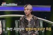 """치타, 공개열애 장점? """"주변에 맘껏 자랑할 수 있어"""""""