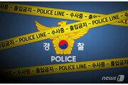 퇴근 시간대 서울 동호대교에서 투신소동…20대 구조