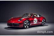 포르쉐, '911 타르가 4S 헤리티지 디자인 에디션' 공개… 하반기 국내 출시