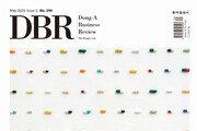 [DBR]진화하는 개인 유전체 분석 外