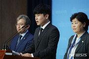'문턱서 좌절' 구하라법, 21대 국회 재추진…서영교 발의