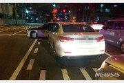 차량 등 들이받고 7㎞ 도주…만취 30대 운전자 현행범 체포