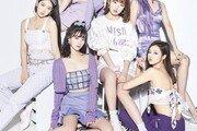 오마이걸, '온택트' 미라클 팬미팅 개최…브이 라이브 생중계