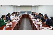 """통합당 재선모임 """"18개 상임위 독식은 입법 독재… 좌시 않고 투쟁"""""""