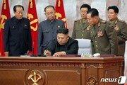 북한, '인민보안성'→'사회안전성'으로 이름 바꾼듯