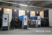 한화건설, '포레나 여수웅천 디아일랜드' 입주 사전방문 행사 개최
