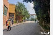 """25개 국적 학생들 이태원초교 등굣길…""""급식이 제일 기대"""""""