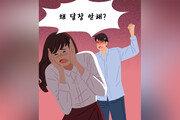 """""""답장 왜 안해""""…여자친구 숨지게 한 40대, 2심서 감형 왜?[사건+]"""