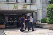 '박사방 범죄단체죄' 혐의 20대, 구속영장 기각