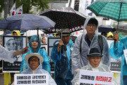 법원, 일본제철에 압류명령 공시송달…국내자산 매각해 배상금 지급