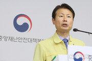 """[속보]김강립 """"4일까지 30개 교회서 63명 감염, 2차 감염이 33건"""""""