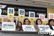 법원, 징용 日기업 자산매각 절차 착수