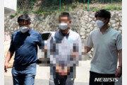 태안으로 '보트 밀입국' 중국인 3명 추가 구속