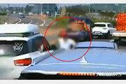 '제주 카니발 폭행 사건' 가해 운전자에 징역 1년 6개월 실형 선고