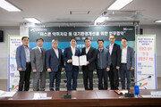 인천시 서구청·SG, 아스콘 악취저감 등 대기환경개선 위한 업무협약 체결