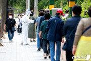관악구 '건강용품 판매업체' 관련 확진 8명…서울 확진자 21명 '급증'