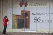 """英, 삼성전자·일본 NEC와 5G장비 공급 협의…""""화웨이 대체"""""""