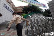 서울 학교, 지역감염 발생하면 자율적으로 '등교 중지' 가능