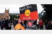 '호주판 플로이드 사건' 백인 경찰, 16세 원주민 소년 과잉 진압 논란
