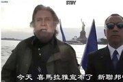 """中 최고 축구스타 하오하이둥 """"공산당 일당독재 타도해야"""""""