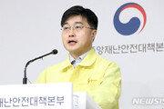 """정부 """"수도권 생활치료센터 준비…7월 권역별 대응체계 나와"""""""