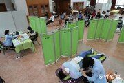 [퇴근길 한 컷]'헌혈 함께해요'…서울 동작구, 전 직원 단체 헌혈