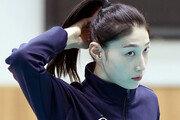 김연경, 흥국생명 온다…'국내 복귀로 마음 굳혀'