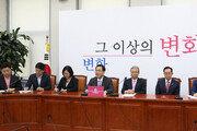 통합당, 3차 추경 '소상공인 지원금' 5조 편성 요구키로