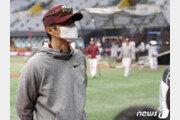 """손혁 키움 감독 """"최원태, 7회까지 위력적…앞으로 더 좋아질 것"""""""