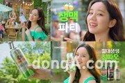 칭따오, '정상훈·혜리' 참여한 새 광고 캠페인 전개