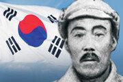 봉오동 전투 100주년[횡설수설/안영배]