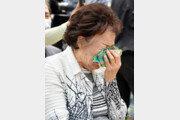 이용수 할머니, 위안부 추모 행사서 정의연 재차 비판