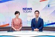 '뉴스데스크' 8시 복귀·저녁 일일극 부활…MBC 6월 개편 단행