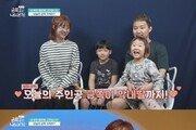 트롯 여신 하유비, '평생 내 편' 남편과 두 아이 첫 공개