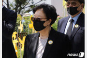 윤석열, 한명숙 사건 수사과정 조사 지시…전담팀 구성