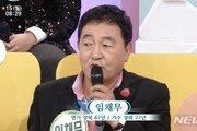 """임채무 """"우리 전부 빚쟁이…왕채무→왕채권 바뀔 것"""""""