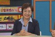 """혜은이, 김동현과 이혼 후 심경고백…""""가수 혜은이로 살 것"""""""