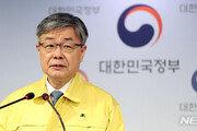 """정부 """"이천 화재참사 재발 막는다""""…'양형기준 상향' 등 처벌 강화 추진"""