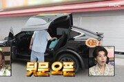 유아인의 자율주행 테슬라 관심…국내 '1호 고객'은 정용진 부회장 2억 호가