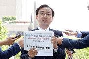 '한명숙 재판 위증교사' 수사의뢰, 대검 감찰부서 조사