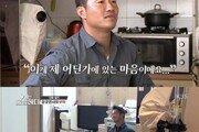 """'개훌륭' PD """"코비 보호자 의견 존중…비난보다 응원 부탁"""""""