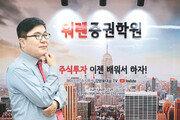 """""""업계 최초 애플리케이션 동영상 강의 오픈"""""""