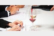 '프랑스 와인 마스터 클래스' 수강생 모집